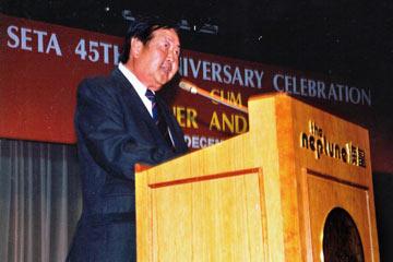 SETA 45th Anniversary Celebration cum Dinner And Dance (21.12.2002)