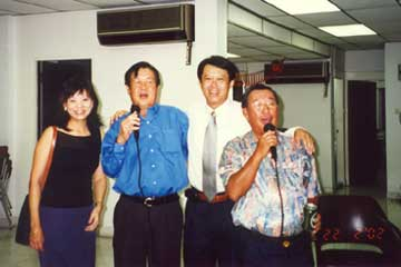 Chinese New Year, Karaoke Get Together (22.02.2002)